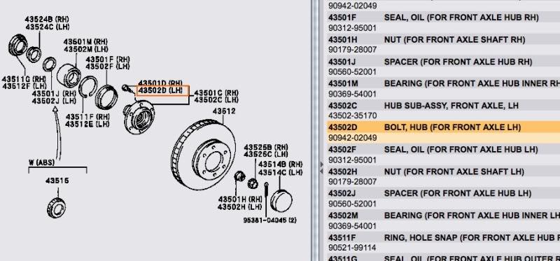Screenshot2012-01-24at215410.jpg