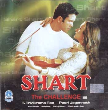 Shart%2C_The_Challenge_poster.jpe
